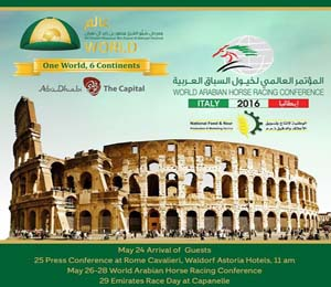 World Arabian Horse Racing Conference